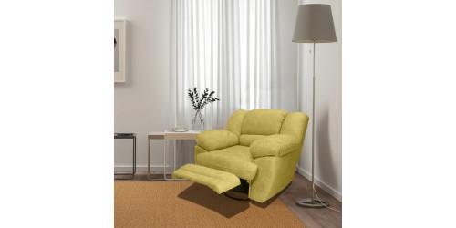 Кресло - глайдер Амелия